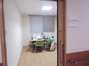 kyotaku_img002